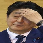 """【悲報】安倍首相""""公開処刑""""?ネット騒然 昭恵夫人がインスタで…"""
