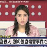 斉藤義伎(よしき・23)再逮捕、顔画像や背景の「闇サイト」とは? 平塚強盗殺人 別の強盗傷害事件関与
