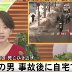 佐々木司の顔画像入手、Facebookは?札幌市白石区での死亡ひき逃げ事件