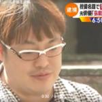 永谷栄治、元俳優の顔画像あり!SNSや家族、さらに主演作を特定!