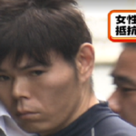 林和彦の顔画像あり!SNSや家族を調査、被害者女性の顔を殴った男