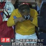 鶴見義隆の顔画像あり、SNSや逃げた奴らは?覚せい剤所持容疑の男逮捕