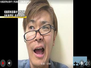 【神奈川】面識のない会社員を刺殺したとの事件で被告男性(41)無罪判決 横浜地裁 YouTube動画>1本 ->画像>11枚