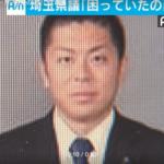 伊藤雅俊、イケメンストーカー埼玉県議員がFBで反論、家族が悲惨すぎ!