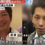 森 翔馬・稲岡和彦の顔画像あり!SNSや小西優香さんとの接点の特定