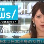 イギリスの住宅遺体、日本人女性と判明!顔画像やなぜ遺体で発見?事件現場紹介