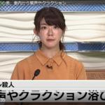 南康弘容疑者、被害者岡田進さんの顔画像あり!奥さんがコメントを…