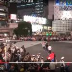 渋谷ハロウィン、今年もトラブル続出「痴漢」「盗撮」「軽トラ横転」逮捕者5人!
