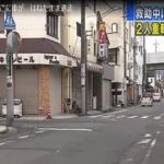 小林記代子の顔画像やSNS、動機は?群馬・桐生市2人ひき逃げの白い車の犯人逮捕!