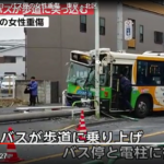東京都北区豊島で都バスが道乗り上げ電柱衝突!運転手や原因は?6人が犠牲に