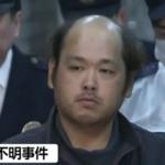 広瀬晃一、菊池捺未さんの顔画像あり!接点・動機・犯罪歴を特定!同級生は元死刑囚だった!