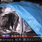 松木謙汰さんの顔画像やSNS、経歴、ラーメン店の特定か!?車突っ込み死亡