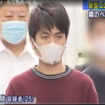 岩切駿容疑者の顔画像あり!SNSや動機の特定か!?手口がヤバイ!アパートの隣人女性を盗撮、逮捕